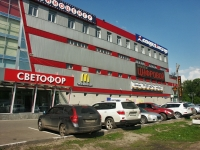 Balashikha, retail entertainment center Светофор, Entuziastov road, house 1Б