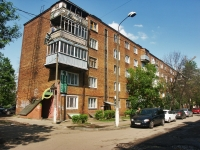 Balashikha, Entuziastov road, house 1. Apartment house