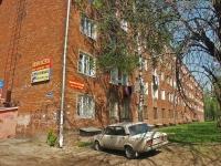 Balashikha, Entuziastov road, 房屋 5А. 公寓楼
