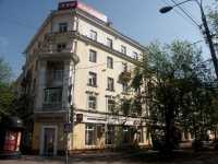 Balashikha, Entuziastov road, house 9. Apartment house