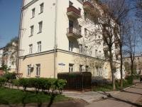 Балашиха, улица Флерова, дом 5. многоквартирный дом