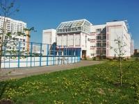 Balashikha, school №29, 40 let Pobedy st, house 23