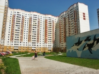 Balashikha, 40 let Pobedy st, house 33. Apartment house