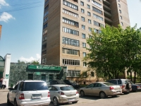 Balashikha, Sportivnaya st, house 2. Apartment house