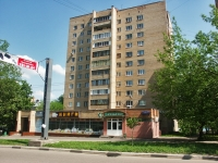 neighbour house: st. Sportivnaya, house 12. Apartment house with a store on the ground-floor