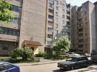 neighbour house: st. Sportivnaya, house 15. Apartment house