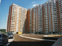 Balashikha, Michael Lunn st, 房屋 4. 公寓楼