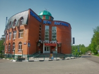 Balashikha, shopping center Лагуна С, Trubetskaya st, house 50А