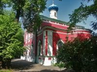 neighbour house: st. Trubetskaya, house 52А. church Рождества Пресвятой богородицы