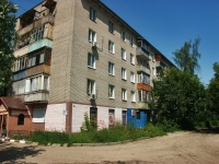 neighbour house: st. Zarechnaya, house 10. Apartment house