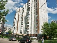 Balashikha, Zarechnaya st, house 20. Apartment house
