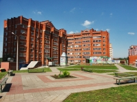 neighbour house: st. Zarechnaya, house 37. Apartment house