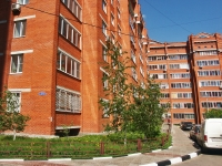Balashikha, Zarechnaya st, house 39. Apartment house