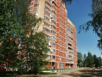 neighbour house: st. Zarechnaya, house 41. Apartment house