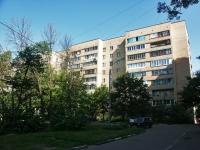 Balashikha, Ob'edineniya st, 房屋 6. 公寓楼