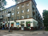 Balashikha, Sverdlov st, house 14. Apartment house