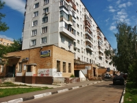 neighbour house: st. Sverdlov, house 16. Apartment house