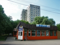 neighbour house: st. Sverdlov, house 25А. store