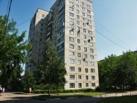 Balashikha, Sverdlov st, house 25. Apartment house