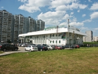 Balashikha, Sverdlov st, house 27. bank