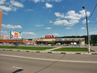 neighbour house: st. Sverdlov, house 30. supermarket Атак