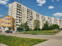 neighbour house: st. Sverdlov, house 35. Apartment house