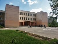 Балашиха, Свердлова ул, дом 49