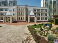 Balashikha, nursery school №28, Цветик-семицветик, Sverdlov st, house 42
