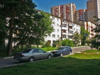 Balashikha, Kalinin st, house 11. Apartment house