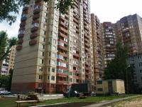 Balashikha, Kalinin st, 房屋 17. 公寓楼