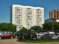 neighbour house: st. Kalinin, house 2В. Apartment house