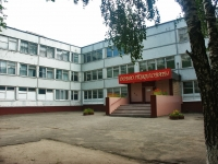 Balashikha, 学校 №9, им. героя РФ А.В. Крестьянинова, Kudakovsky st, 房屋 7
