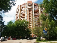 neighbour house: st. Kudakovsky, house 10. Apartment house