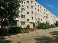 neighbour house: st. Kudakovsky, house 13. Apartment house