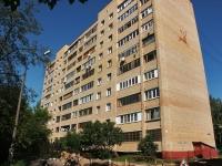 neighbour house: st. Tereshkovoy, house 1. Apartment house