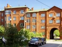 Волоколамск, улица Кузина, дом 3. многоквартирный дом