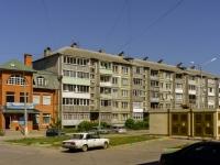 Волоколамск, улица Кузина, дом 5. многоквартирный дом