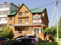 Волоколамск, улица Кузина, дом 5А. салон красоты