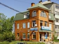 Волоколамск, улица Кузина, дом 5Б. магазин