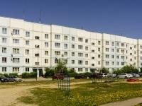 Волоколамск, улица Кузина, дом 7. многоквартирный дом