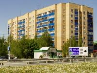 Волоколамск, Рижское шоссе, дом 33. многоквартирный дом