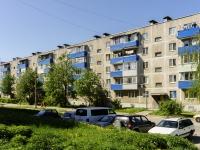Волоколамск, Рижское шоссе, дом 3. многоквартирный дом