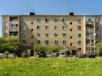 Волоколамск, Рижское шоссе, дом 39. жилой дом с магазином