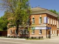 Волоколамск, площадь Октябрьская, дом 14. офисное здание