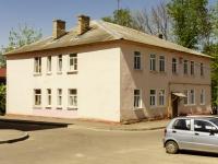 Волоколамск, улица Панфилова, дом 3. офисное здание
