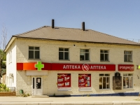 Волоколамск, улица Панфилова, дом 4. аптека