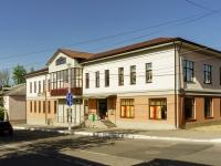 Волоколамск, улица Панфилова, дом 5. жилой дом с магазином
