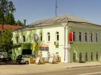 Волоколамск, улица Панфилова, дом 8. офисное здание