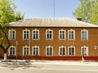 Волоколамск, улица Панфилова, дом 10. многоквартирный дом
