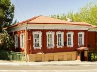 Волоколамск, улица Панфилова, дом 12. многофункциональное здание